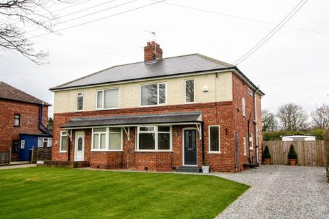 3 Bedroom Semi Detached House For Sale   Durham Road, Aycliffe, Newton  Aycliffe