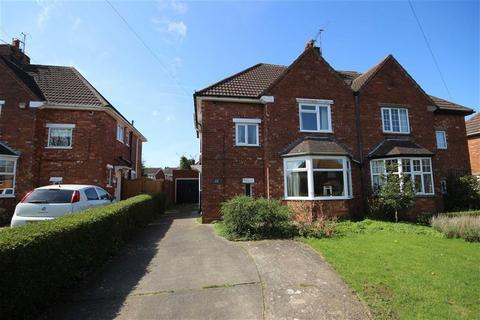 3 bedroom semi-detached house for sale - Byron Avenue, Lincoln, Lincolnshire
