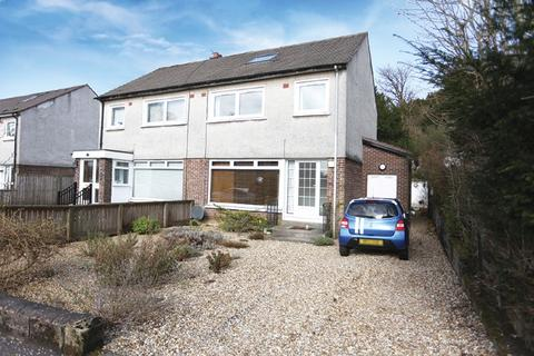 4 bedroom semi-detached house for sale - 29 Kilmardinny Crescent, Bearsden, G61 3NP