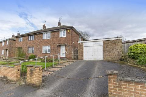 3 bedroom semi-detached house for sale - HALIFAX CLOSE, BREADSALL HILLTOP