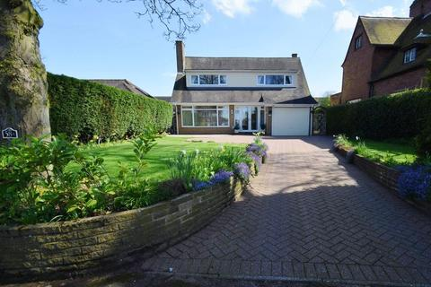 4 bedroom detached house for sale - Station Road, Great Wyrley