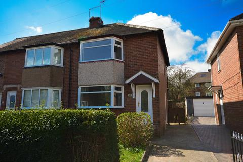 2 bedroom semi-detached house for sale - Alport Road, Sheffield, S12