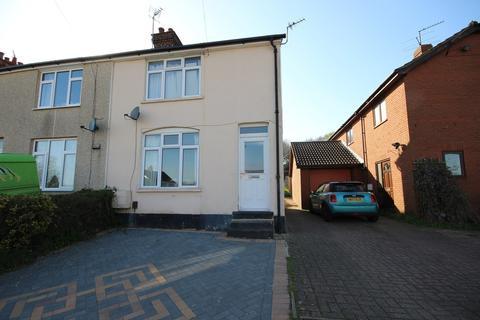 3 bedroom end of terrace house for sale - Flitwick Road, Maulden, Bedford, MK45