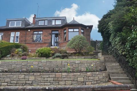 5 bedroom semi-detached bungalow for sale - Ormonde Drive , Netherlee , Glasgow, G44