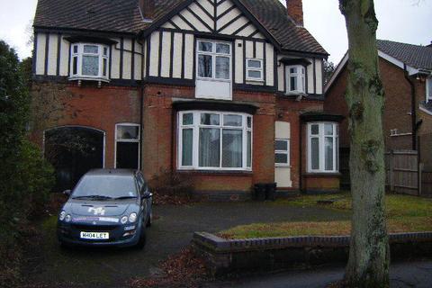 2 bedroom flat to rent - Flat 3, Highfield Road, Moseley, Birmingham