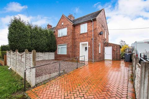 3 bedroom semi-detached house for sale - The Cardway,Bradwell, Newcastle, Staffs
