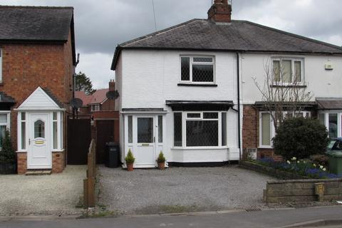 2 bedroom semi-detached house for sale - Blackford Road, Shirley