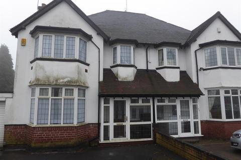 4 bedroom semi-detached house for sale - Court Oak Road, Harborne, Birmingham, B17 9TJ