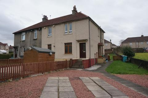 2 bedroom flat for sale - Donaldson Avenue, Kilsyth G65