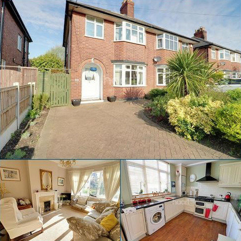 3 bedroom semi-detached house for sale - Plantation Side, Bobbers Mill