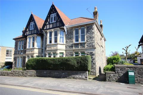 2 bedroom apartment for sale - Henleaze Road, Henleaze, Bristol, BS9