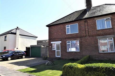 3 bedroom semi-detached house for sale - Hallgate, Spalding