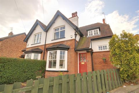 3 bedroom semi-detached house for sale - The Weir, Hessle
