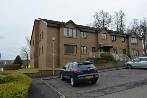 2 bedroom flat for sale - 4e Muir Court Strathdon Avenue Netherlee Glasgow G44 3LZ