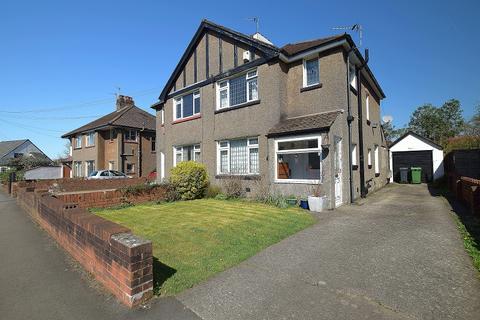 3 bedroom semi-detached house for sale - Heol Y Bont , Rhiwbina, Cardiff. CF14 6AJ