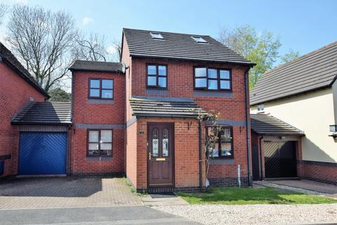 4 bedroom house for sale - Gittisham Close, Barton Grange, EX1