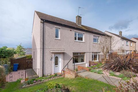 3 bedroom house for sale - Braeside Road South, Gorebridge