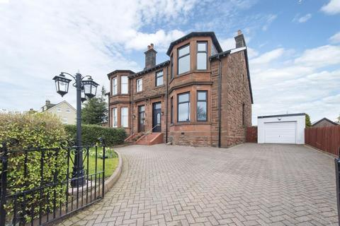4 bedroom semi-detached house for sale - 14 Kenmure Avenue, Bishopbriggs, Glasgow, G64 2RG