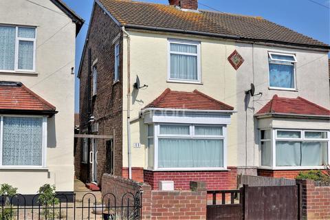 2 bedroom semi-detached house for sale - Agincourt Road