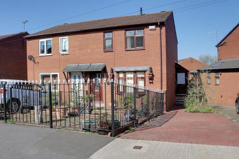 3 bedroom semi-detached house for sale - Cotleigh Road, Hackenthorpe