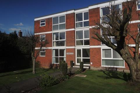 2 bedroom ground floor flat to rent - Packington Court, Blackberry Lane, Four Oaks, B74 4JQ