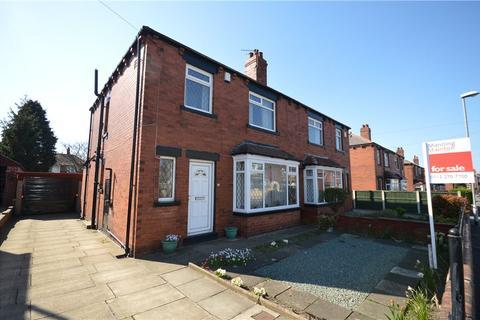 3 bedroom semi-detached house for sale - Waincliffe Mount, Leeds, West Yorkshire