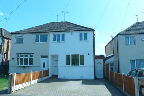 2 bedroom semi-detached house for sale - Lingfield Avenue, Birmingham