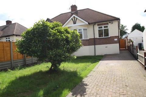 2 bedroom bungalow for sale - Court Road, Orpington, Kent, BR6 0PZ