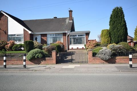 2 bedroom semi-detached bungalow for sale - Moston Lane, Manchester