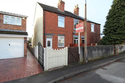 3 bedroom terraced house for sale - North Street,Pinxton