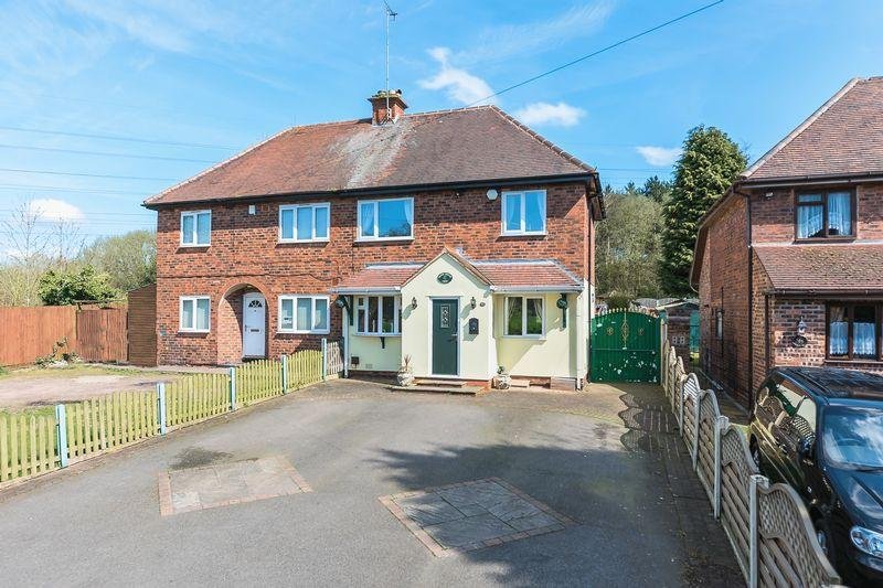 Man Cave Cannock : Westcroft cannock road 3 bed semi detached house for sale £254 950