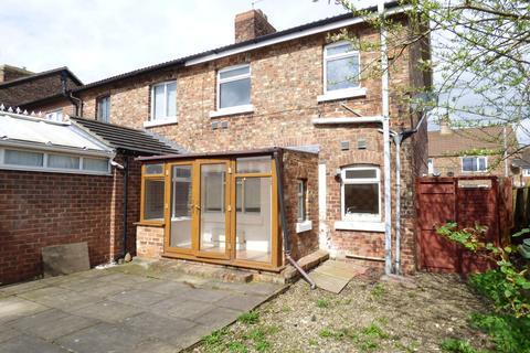 2 bedroom cottage for sale - Rose Cottage, 8 Northallerton Road, Leeming Bar