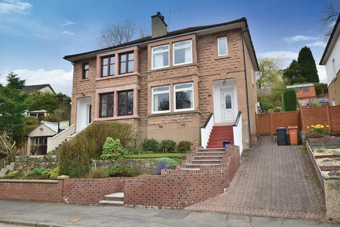 3 bedroom semi-detached house for sale - 11 Dougalston Gardens South, Milngavie, G62 6HS