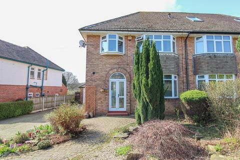 3 bedroom semi-detached house for sale - Pingle Road, Millhouses