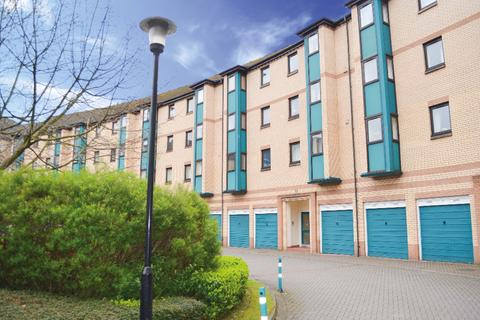 2 bedroom flat for sale - Rutland Court, Flat 1/2, Kinning Park, Glasgow, G51 1JZ