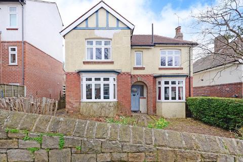 3 bedroom detached house for sale - Brooklands Crescent, Fulwood