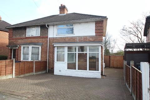 3 bedroom semi-detached house for sale - Dagnall Road, Birmingham