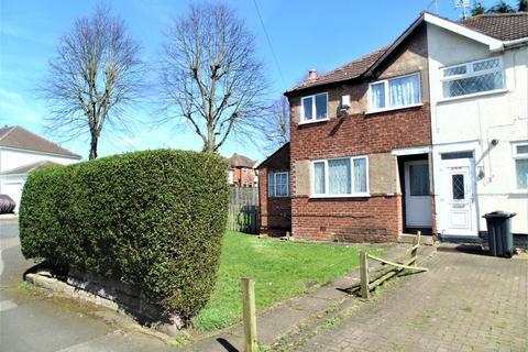 2 bedroom semi-detached house for sale - Birdbrook Road, Great Barr, Birmingham