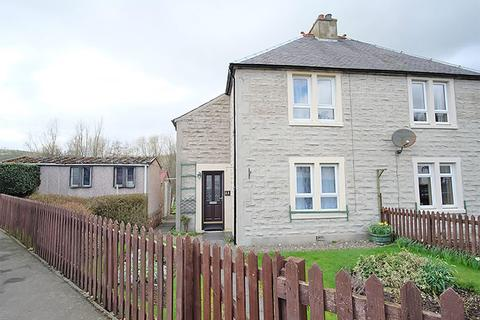 2 bedroom semi-detached house for sale - 22 Dalatho Street, Peebles, EH45 8DY