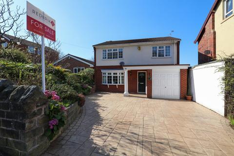 4 bedroom detached house for sale - Upper Albert Road, Sheffield