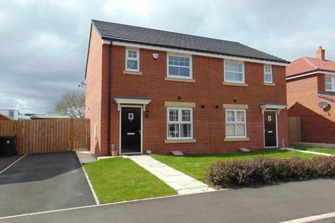 3 bedroom semi-detached house for sale - Colliery Close, Benton, Newcastle Upon Tyne