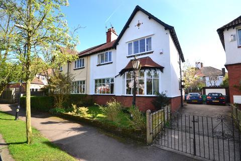 4 bedroom semi-detached house for sale - Claude Road, Chorlton