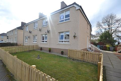 1 bedroom flat for sale - 30 Crowwood Road, Chryston G69
