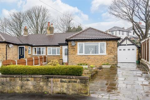 2 bedroom semi-detached bungalow for sale - Haigh Wood Green, Leeds