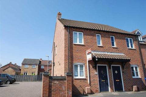 2 bedroom semi-detached house for sale - The Square, Kirton