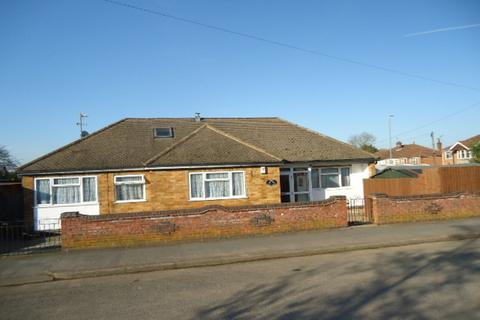 4 bedroom bungalow for sale - Aylestone Lane, Wigston, Leicester, LE18
