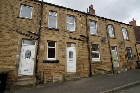 1 bedroom terraced house to rent - South Parade, Leeds