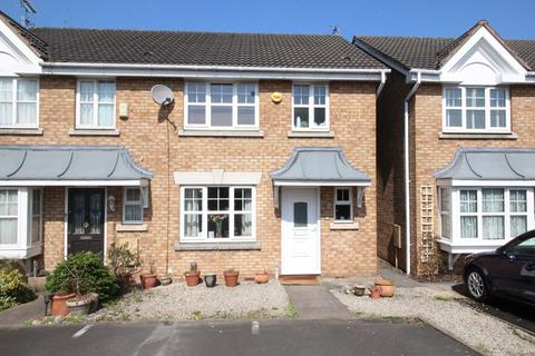 3 bedroom semi-detached house for sale - Oak Meadow Close, South Yardley, Birmingham