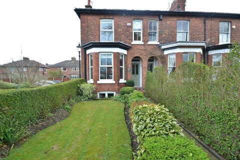 2 bedroom terraced house for sale - Brogden Grove, Sale