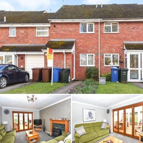 2 bedroom terraced house to rent - Keytes Close,  Adderbury,  OX17